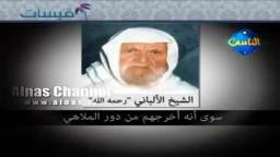 اجمل ما قيل في الامام حسن البنا مؤسس جماعة الإخوان المسلمين