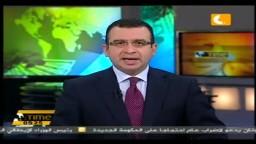 الحرية والعدالة يرفض المساعدات الأجنبية لتنمية مصر