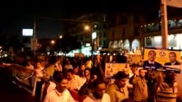مسيرة حزب الحرية والعدالة فى روكسى