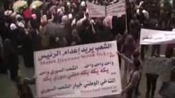 سوريا- حمص الخالدية مظاهرات الاحرار في اربعاء التآخي الوطني 16 11