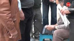 نقاط خدمة إعرف لجنتك تنتشر في شوارع الأسكندرية تحت رعاية حزب الحرية والعدالة