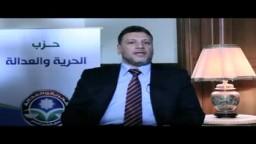 فيديو تقديمي للدكتور أسامة ياسين مرشح الحرية والعدالة بالدائرة الرابعة بالقاهرة