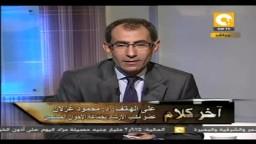 تصريحات الدكتور محمود غزلان بخصوص مليونية جمعة حماية الديمقراطية