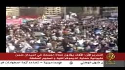 خطبة جمعة حماية الديمقراطية وتسليم السلطة : الشيخ مظهر شاهين