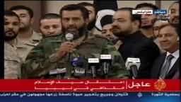 القاء القبض علي سيف الاسلام القذافي