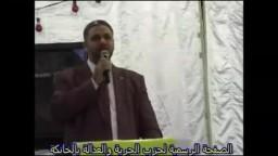 كلمة الدكتورأحمد دياب فى المؤتمر الانتخابى لحزب الحرية والعدالة بالخانكة بحضور مرشحي الحزب عن دائرة جنوب القليوبية