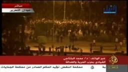 رأي د/البلتاجي أمين عام حزب الحرية والعدالة بالقاهرة في أحداث التحرير 19 /11 /2011