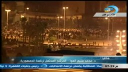 مداخلة دكتور العوا على قناة مصر 25 تعليقاً على الأحداث الجارية بميدان التحرير 19 /11 /2011