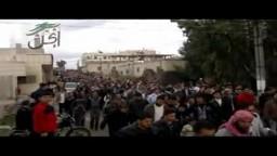 سوريا- إنخل - مظاهرة صباحية حاشدة في أحد الطفل السوري 20 / 11