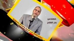 رسالة | مرشحى حزب الحرية والعدالة بالمنوفية