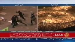 ضرب احد المتظاهين من قبل الامن المركزي - ميدان التحرير