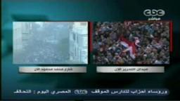 ميدان التحرير وشارع محمد محمود : منذ قليل