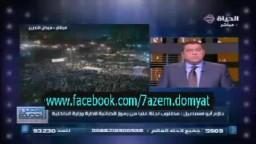 تعليق الشيخ حازم صلاح ابو اسماعيل على بيان المشير