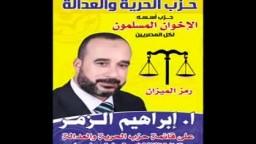 مرشحي الحرية والعدالة دسوق فوه مطوبس شعب 2011