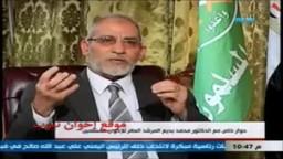المرشد العام لجماعة الإخوان المسلمين أ.د/ محمد بديع : يشرح دور الإخوان فى الانتخابات 2011_2012