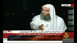الشيخ محمد حسان يؤيد ويدعم الإخوان وحزب الحرية والعدالة فى الانتخابات