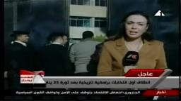 تقرير عن بدء التصويت في محافظة بورسعيد