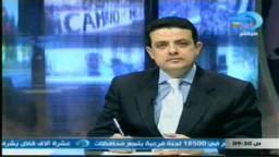 تقرير هام عن بداية الانتخابات فى محافظات المرحلة الاولى لإنتخابات مجلس الشعب 2011