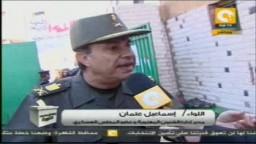 تصريحات اللواء إسماعيل عثمان فى اليوم الأول لإنتخابات المرحلة الأولى لمجلس الشعب 2011