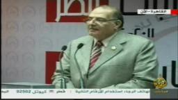 مؤتمر صحفى للجنة العليا للانتخابات فى اليوم الأول للمرحلة الأولى لمجلس الشعب 2011