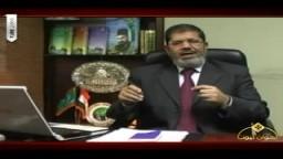 كلمة الدكتور محمد مرسى رئيس حزب الحرية والعدالة فى أول يوم لانتخابات مجلس الشعب المرحلة الأولى 2011