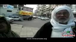 محافظة بورسعيد : شيخ كبير و زوجته يشاركان فى الانتخابات