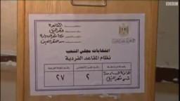 انطلاق المرحلة الاولى من انتخابات مجلس الشعب 2011/2012