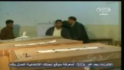 لحظة أغلاق صناديق الاقتراع في كفر الشيخ