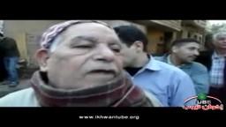 انتخابات مجلس الشعب كفر الشيخ / دسوق  وآراء الناخبين