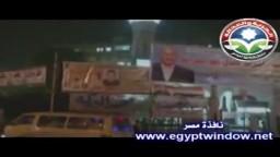 عرس مصر الثورة- انتخابات ثورة 25 يناير- شعب 2011