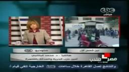 شاهد الدكتور محمد البلتاجى فى مكالمة هاتفية تعليقا على سير المرحلة الأولى من الانتخابات البرلمانية 2011