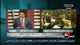 بدء عملية فرز الأصوات فى انتخابات المرحلة الأولى مجلس الشعب 2011