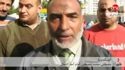 أ. مصطفى محمد - مرشح الحرية والعدالة من أمام أحد اللجان