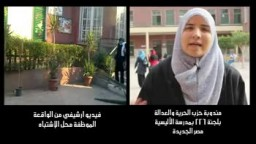 فيديو| حقيقة ما حدث في واقعة رشوة حمزاوي