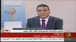 أسيوط : المؤشرات الأولية لنتائج الانتخابات توضح تقدم  قوائم وفردى حزب الحرية والعدالة يليه الكتلة المصرية وحزب النور