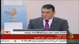 كفر الشيخ : تقاسم النتائج حتى الآن فى القوائم والفردى بين حزب الحرية والعدالة وحزب النور