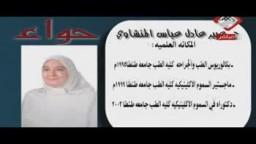 د.عبير المنشاوي مرشحة حزب الحرية والعدالة بالغربية