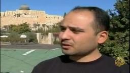 الكيان الصهيوني يواصل إخلاء منازل حي سلوان من أصحابها بالقدس  المحتلة