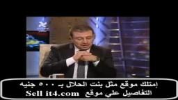 عمرو الليثي وإنفعاله علي مدير أمن إسكندرية