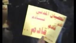 سوريا- حمص - القصور - ياوليد يامعلك الله يذلك 3-12