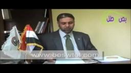 حوار الدكتور احمد دياب ( أمين عام حزب الحرية والعدالة بالقليوبية )  مع موقع بص وطل