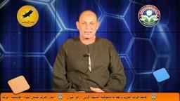 كلمة الحاج سعد حسين مرشح الحرية والعدالة بالمنوفية