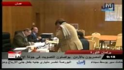 المصريون في الاردن في جولة الاعادة