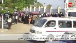 أنصار طارق طلعت مصفى يتجمعون للتصويت الاجتماعي