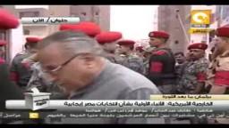 زيارة أعضاء المجلس العسكري لإحدي اللجان في حلوان