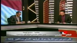 رسمياً: فوز البدرى فرغلى المرشح المستقل عمال ببورسعيد فى مواجهة مرشح حزب النور