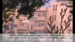 سوريا برومو أربعاء الشهيد فراس برشان بطل حماة