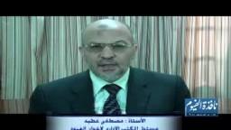 تهنئة من الاخوان المسلمين بالفيوم للحرية والعدالة بمناسبة فوزهم بمقاعد المحافظة