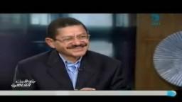 د. رفيق حبيب --- يوضح  لماذا لم يشارك  حزب الحرية والعدالة بالمجلس الاستشاري
