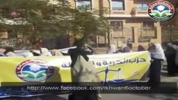 مسيرة اطفال ونساء للحرية والعدالة بمدينة 6 اكتوبر
